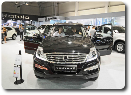 2015 Sofia International Motor Show